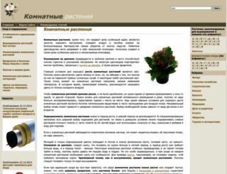 home-flora.ru screenshot