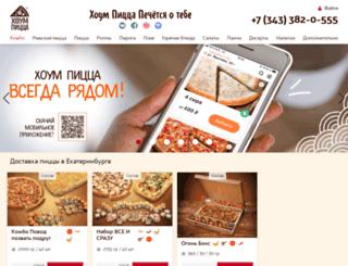 home-pizza.com screenshot