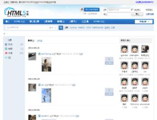 home.html5cn.org screenshot