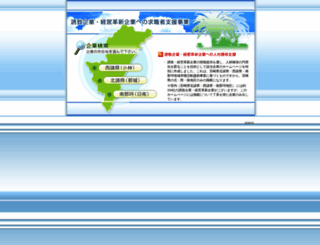 home.miyazaki-cci.or.jp screenshot