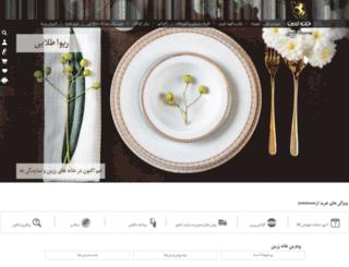 home.zariniran.com screenshot