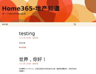 home365.ca screenshot