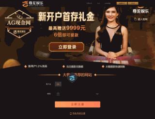 homebysita.com screenshot