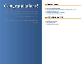 homeelectronics.com.bh screenshot