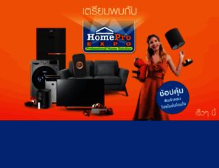homeproexpo.com screenshot