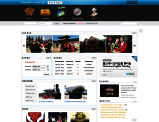homestaykorea.com screenshot