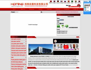 hominggame.com screenshot