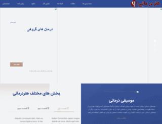 honardarmani.com screenshot