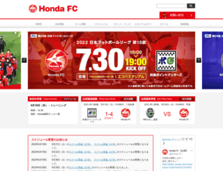 honda-fc.gr.jp screenshot