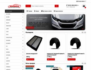 honda-shop.ru screenshot