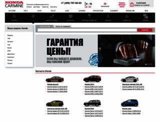 hondacarmine.ru screenshot