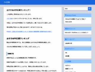 hondachiyo.jp screenshot
