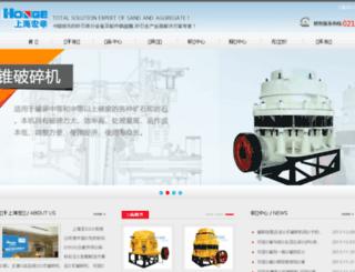 hongechina.com screenshot
