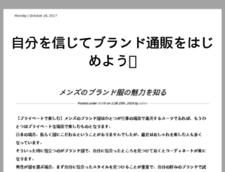 honghemiye.com screenshot