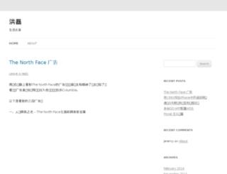 honglei.net screenshot