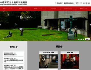 hongoshin-smos.jp screenshot
