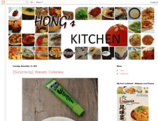 hongskitchen.blogspot.com screenshot