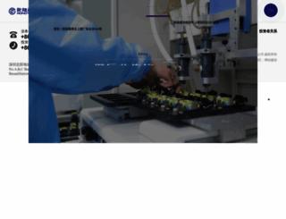 honor-cn.com screenshot