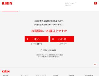 honshibori-mag.jp screenshot