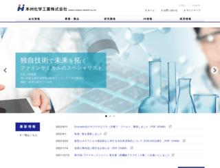honshuchemical.co.jp screenshot