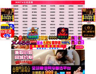 hoopdiecars.com screenshot