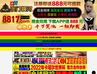 hoosou.com screenshot