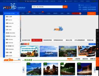 hopetrip.com.hk screenshot