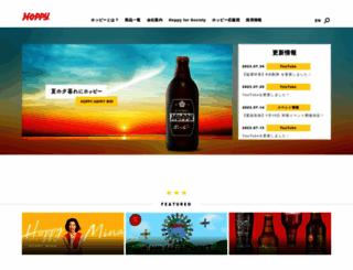 hoppy-happy.com screenshot