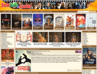 horlab.com screenshot