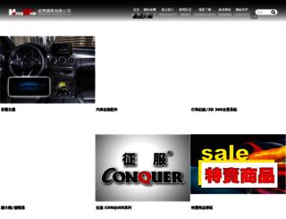 horng-maw1.com.tw screenshot