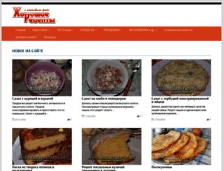 horoshieretseptyi.ru screenshot
