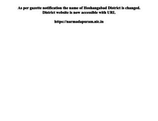 hoshangabad.nic.in screenshot
