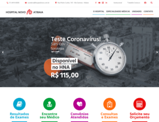 hospitalnovo.com.br screenshot
