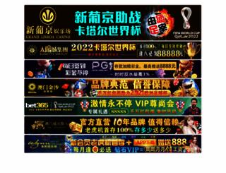 hostingandvps.com screenshot