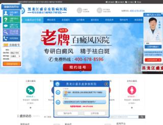 hostingpymes.net screenshot