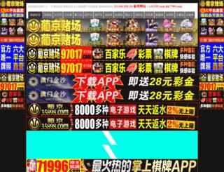 hostingsiteniz.com screenshot