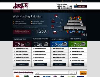 hostndomain.com screenshot