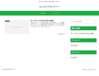 hot-fx.jp screenshot