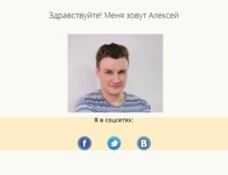 hotalex.ru screenshot