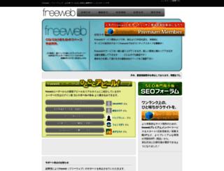 hotcom-land.com screenshot
