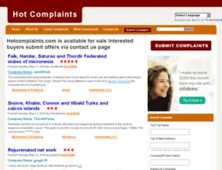hotcomplaints.com screenshot