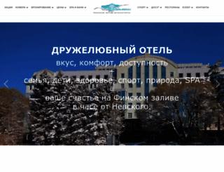 hotel-aquamarin.ru screenshot