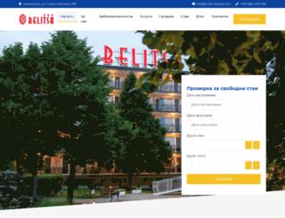 hotel-belitsa.com screenshot