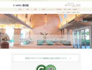 hotel-kasugai.com screenshot