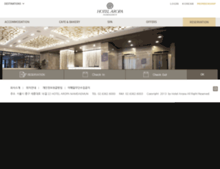 hotelaropa.co.kr screenshot