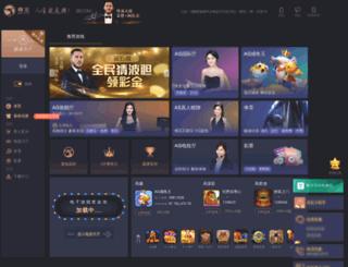 hotelhapelbali.com screenshot