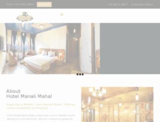 hotelmanalimahal.com screenshot