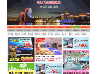 hotelmasstige.com screenshot