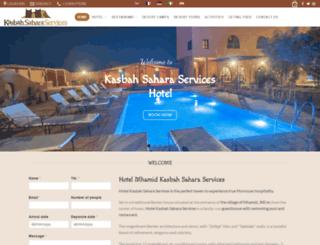 hotelmhamid.com screenshot
