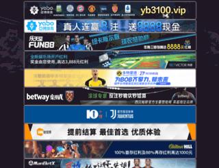hotelolivenblue.com screenshot